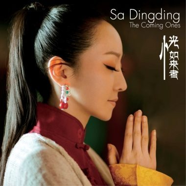 Sa-Dingding_The-Coming-Ones_cvr-380x380