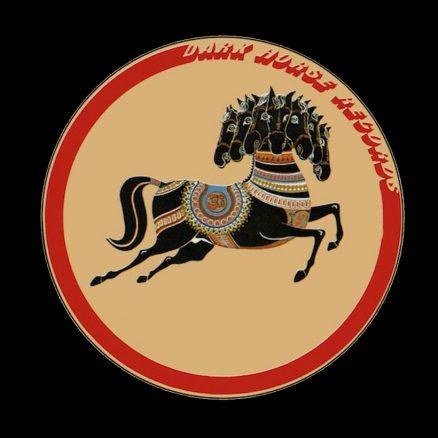 George Harrison Dark Horse Label Logo