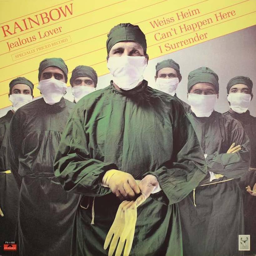 Jealous Lover EP Rainbow