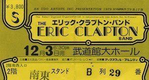 Clapton Budokan ticket