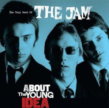 New Jam Compilation & Exhibition