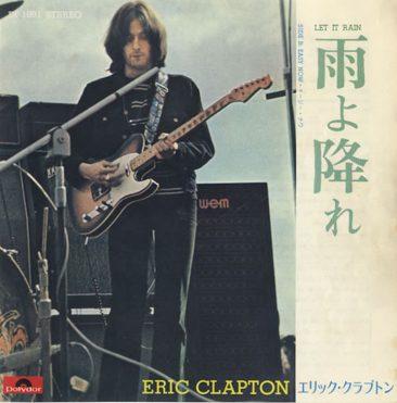 Eric Clapton Rains And Shines