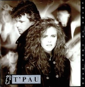 TPau-China-In-Your-Hand