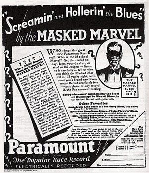 masked-marvel_edited-1