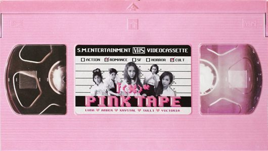 f(x) The Pink Tape artwork - 530