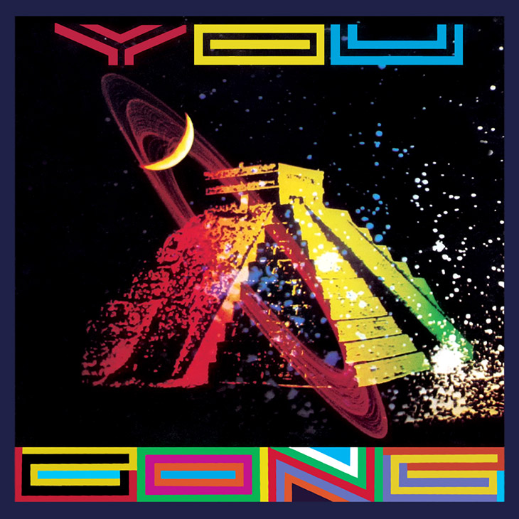 reDiscover Gong's Final Radio Gnome Broadcast, 'You'