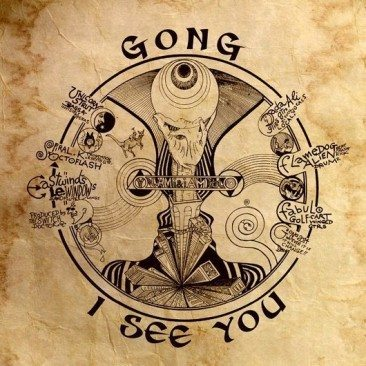reDiscover 'I See You'