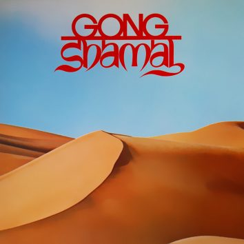 Gong Shamal Album cover web optimised 820