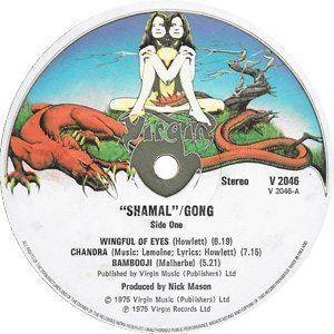 Gong Shamal Record Label - 300