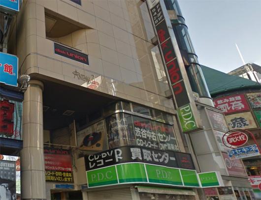 Diskunion, Shibuya, Tokyo