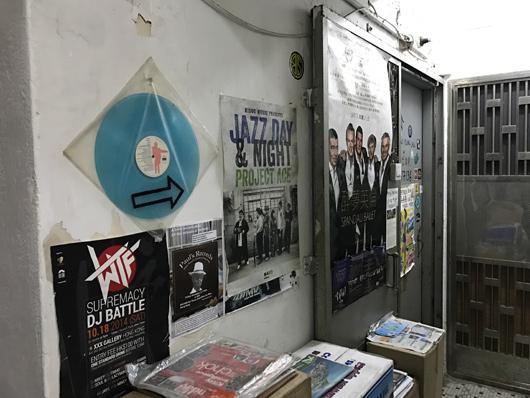 Vinyl Hero, Hong Kong
