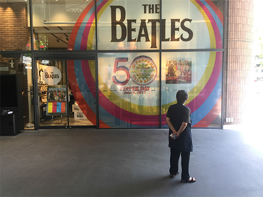 Celebrate The Beatles Sgt Pepper S 50th With Pepper