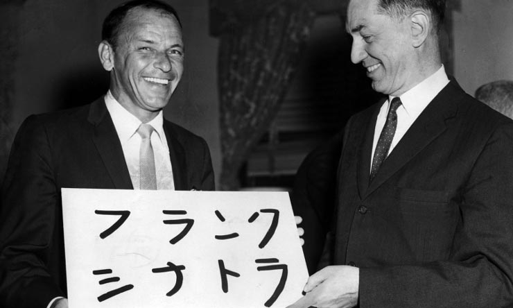 Frank Sinatra Japanese name 1962 web optimised 740