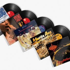 Delicious Vinyl Reissues