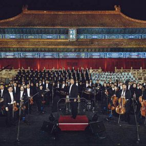 Deutsche Grammophon Forbidden City
