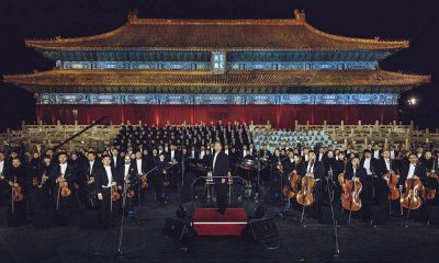 Deutsche Grammophon Forbidden City