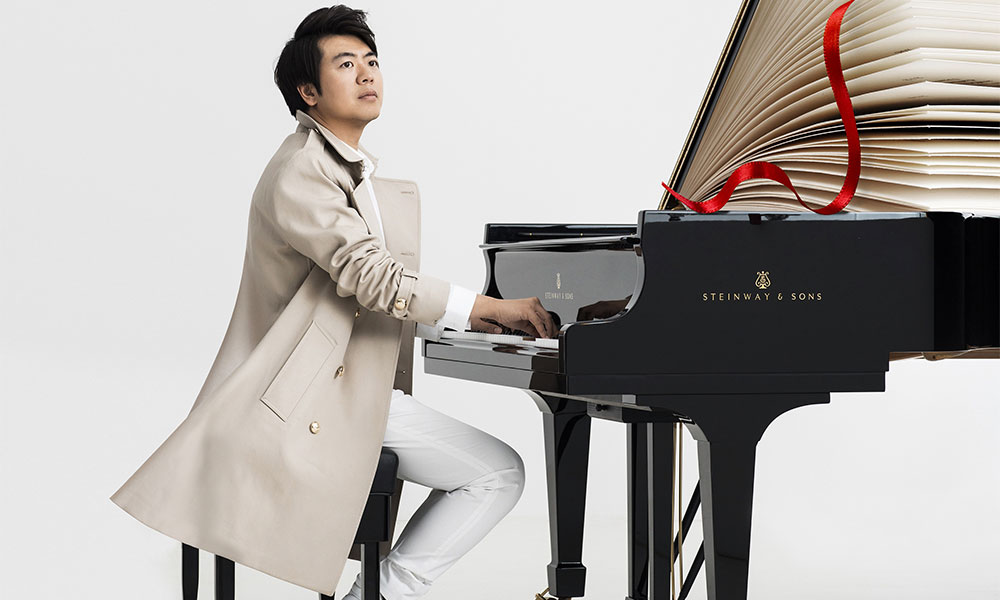 Lang Lang's Inspirational Music Foundation