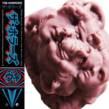 The Horrors - V Album Cover