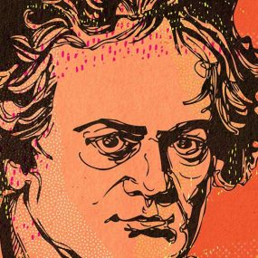 Beethoven Room - Beethoven composer image