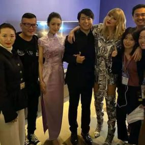 Lang Lang, Gina Alice, Taylor Swift, Singles Day photo