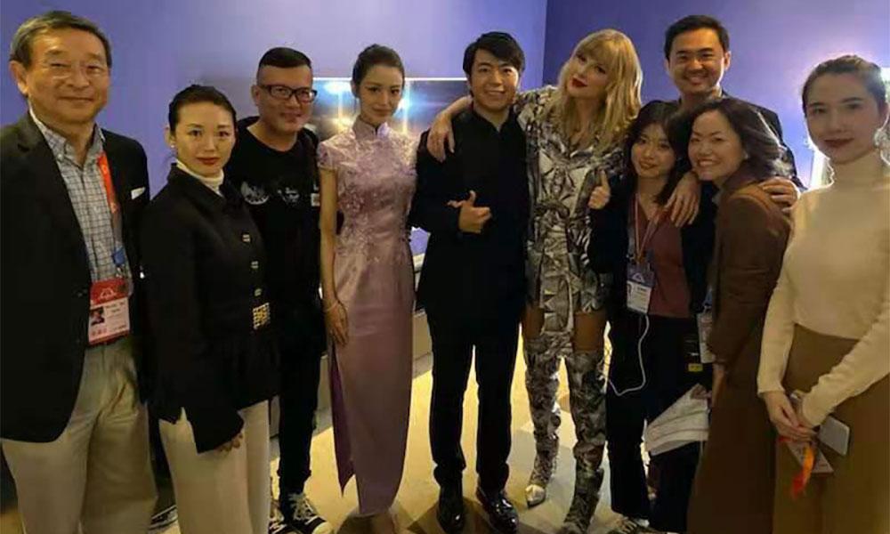 Lang Lang, Gina Alice, Taylor Swift, Singles Day photo