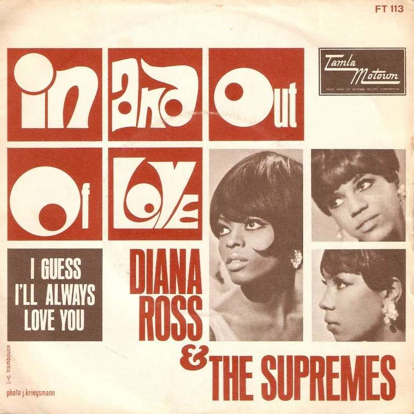 Supremes In And Out Of Love