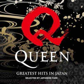 Queen Greatest Hits In Japan