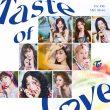 TWICE Shares 'Taste Of Love' Mini Album Featuring New Single 'Alcohol-Free'